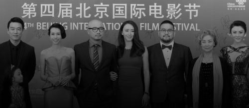 Closing and Awarding Ceremony of the 4th Beijing International Film Festival 2014